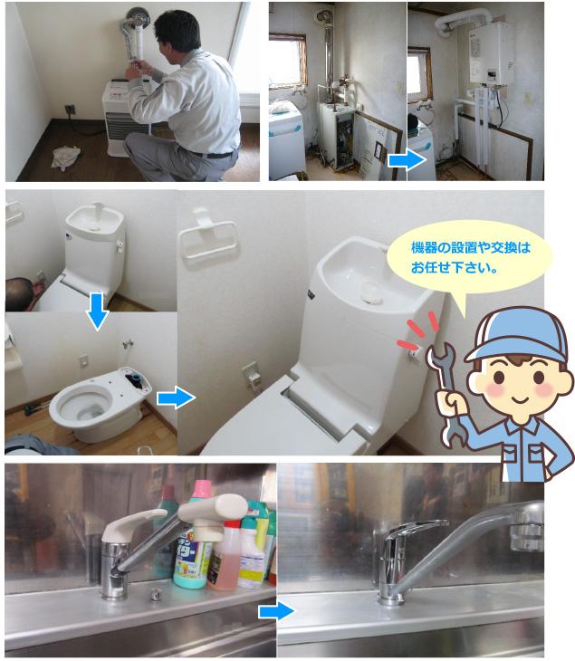 service_home011