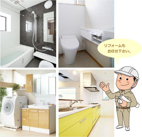 service_home013
