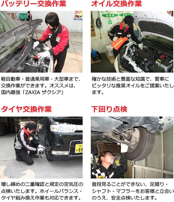 service_ss008