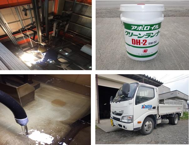 service_oil008